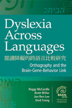[Book] Dyslexia Across Languages